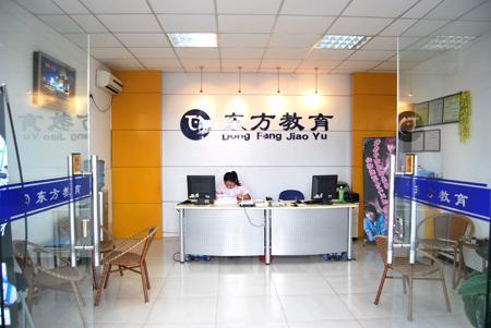 石家庄东方技校